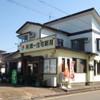 (株)第一住宅新潟